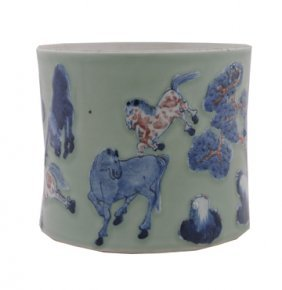 Chinese Celadon Blue And Copper Red Brush Pot