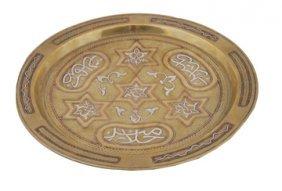 Islamic Cairo Ware Damascus Mamluk Silver Copper A