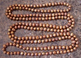 "GENUINE 38"" CHOCOLATE CULTURED PEARL NECKLACE"