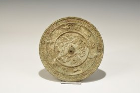 Chinese Bronze Mirror With Bands Of Animal, Vegetation