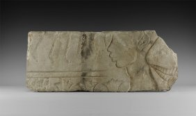 Egyptian Figural Limestone Relief