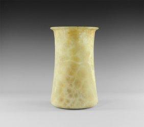 Western Asiatic Bactrian Vase