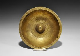 Islamic Bronze 'magic' Bowl
