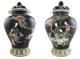 Pair Of Antique Large Chinese Famille Noire Jars