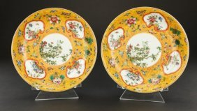 Pair Of Chinese Famille Jaune Plates