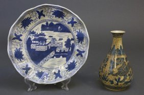Two Chinese Blue And White Porcelain Pieces