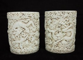 Pair Of Blanc De Chine Brush Pots