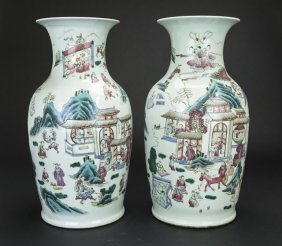 Pair Of Chinese Figural Vases