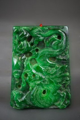 Large Chinese Carved Jade Pendant