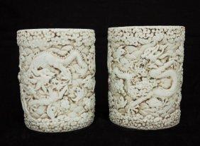 Pair Of Blanc De Chine Brush Pots