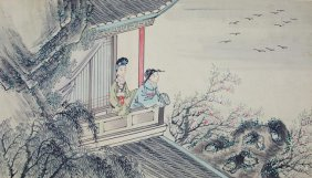 Chinese Painting Of Lovers On Paper