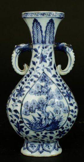 Chinese Yuan Style Blue And White Vase