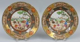 Pair Chinese Export Plates, Rockefeller Pattern