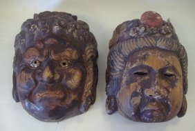 Japanese Kamakura Wood Masks In Lacquer Box Signed