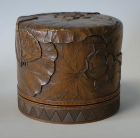 Fine Chinese Carved Humidor Canister Box