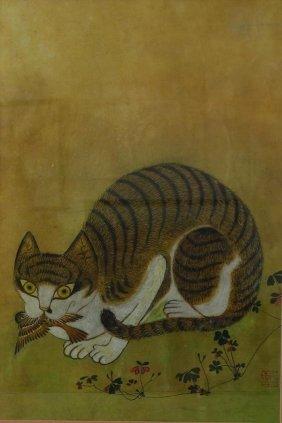 Korean Watercolor Painting, Seal Signed