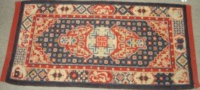Antique Chinese Carpet��