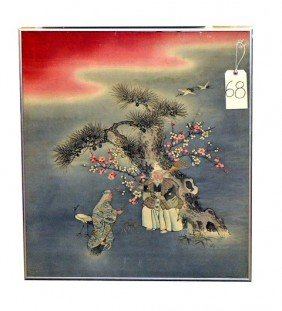 Framed Asian Painting On Silk