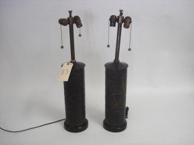 Pair Of Tooled Leather Column Lamps