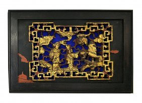 Chinese Parcel Gilt Reticulated Panel