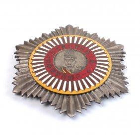 Chinese Shih Kai Medal Badge