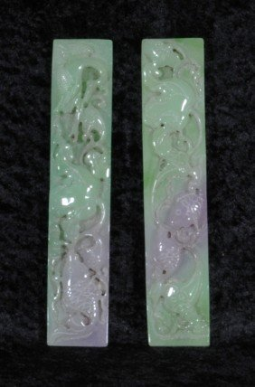 2 CHINESE CARVED JADE PANELS. RECTANGULAR SHAPED G