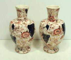 Pr. Gandy Welsh Vases