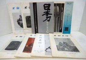 8 Oriental Price Guide Reference Magazines