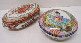 2 Covered Oriental Dresser Boxes