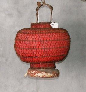 """Chinese Hanging Lantern. H:17"""" D:11. 5"""""""