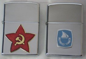 2 Russian Emblem Lighters