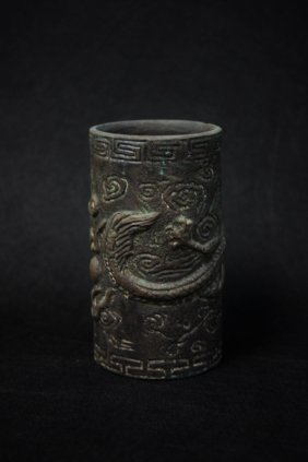 19th C. Tao Kuang Chinese Bronze Brush Holder