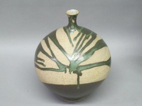 CONTEMPORARY STONEWARE VASE: