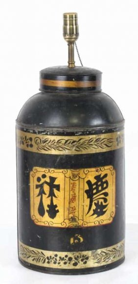 English Toleware Tea Canister Lamp