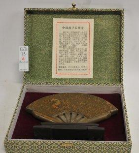 Antique Asian Soapstone Fan Sculpture