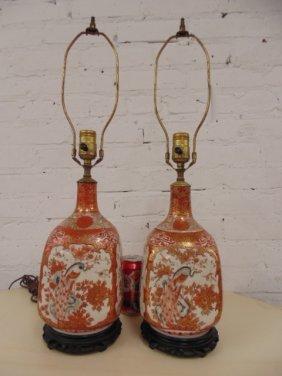 Pair Rose Medallion Lamps