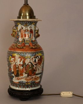 Chinese Porcelain Vase Multi Colloured Painted And