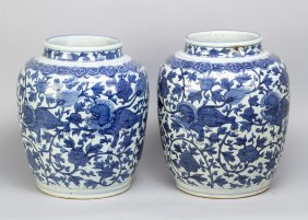 Pair Of Chinese Porcelain Vases, In Wang Li Style,