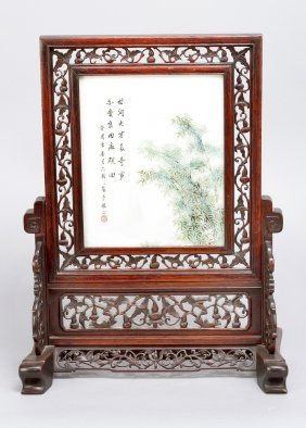 Chinese Porcelain Table Paravent, In The Centre