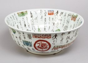 Large Chinese Porcelain Bowl With Different Multi