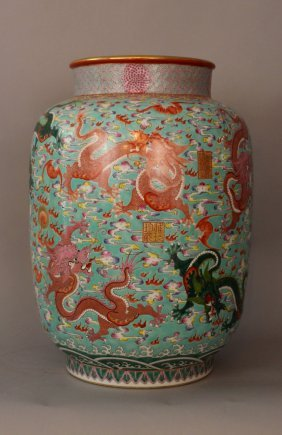 Monumental Chinese Porcelain Vase With Highly
