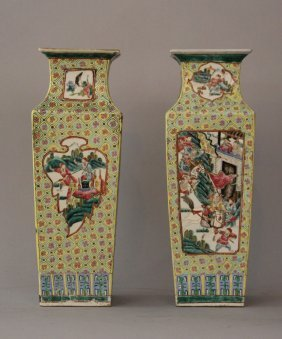 A Pair Of Chinese Cantonese Porcelain Vases,