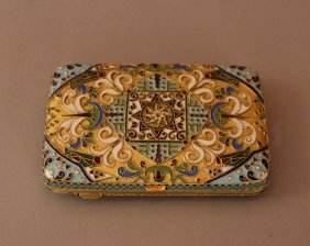 Russian Silver Cigarette Box, Rectangular Form, With