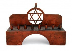 A COPPER CHANUKAH LAMP. Germany, C. 1920.
