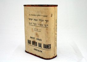 A TIN CHARITY BOX. Palestine, C. 1940. Collecting F