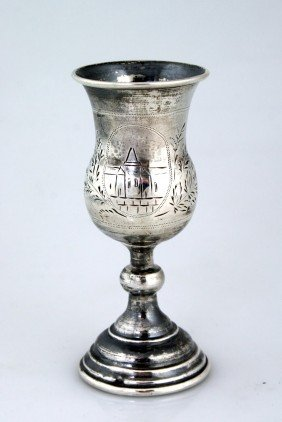 A SILVER KIDDUSH GOBLET. Russian, C. 1900. On Round