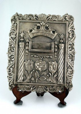 A LARGE TORAH SHIELD. France, C.1900. Chased With T