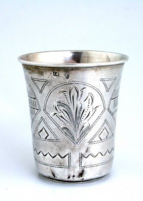 A LARGE SILVER KIDDUSH CUP. Russia, 1890. Engraved
