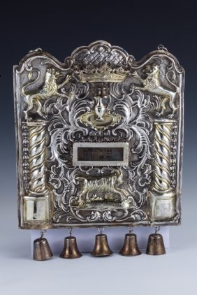 A RARE AND IMPORTANT TORAH SHIELD. Germany, 18th