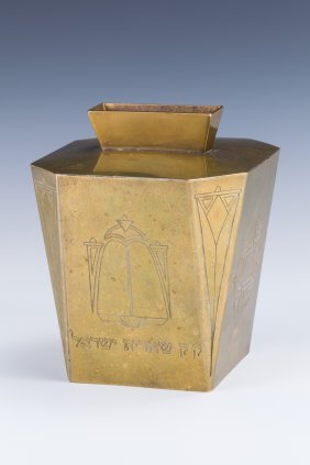 A LARGE BRASS CHARITY BOX. Germany, C. 1920.